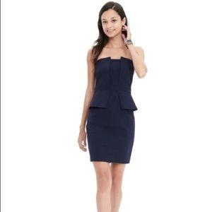 👗 BRAND NEW BR Strapless Dress 👗